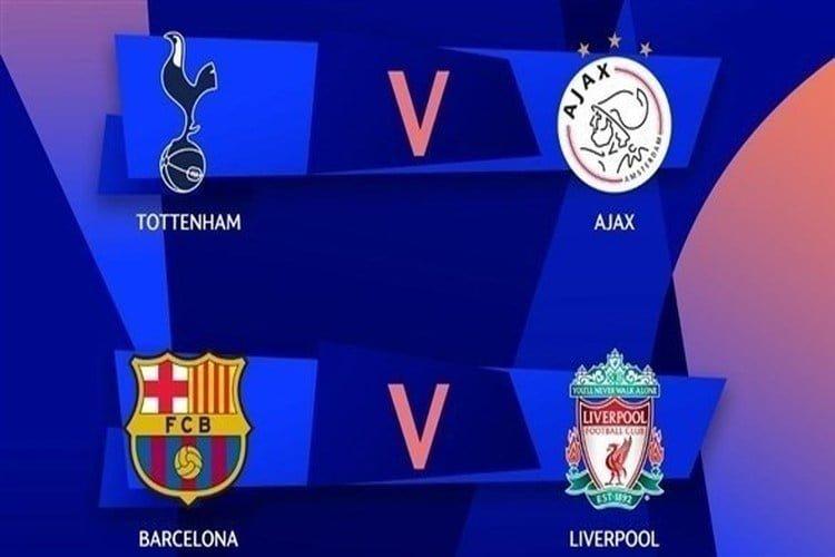 تحديد مواعيد نصف نهائي دوري أبطال أوروبا