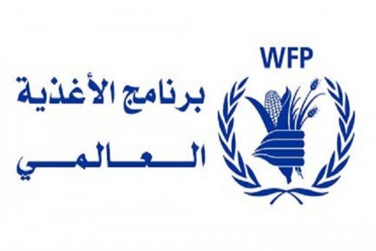 الأغذية العالمي يبحث تعلق المساعدات الإنسانية في مناطق الحوثيين