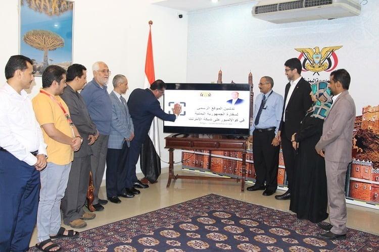 السفارة اليمنية في كوالالمبور تدشن موقعها الإلكتروني باللغتين العربية والإنجليزية