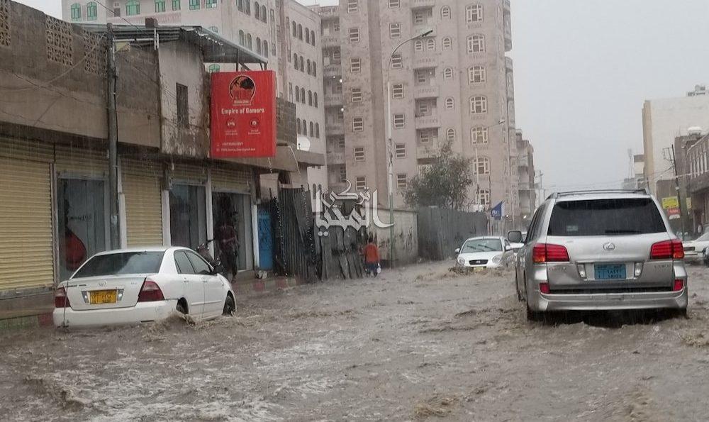 الأرصاد في اليمن يحذر من تدفق السيول في مناطق هطول الأمطار