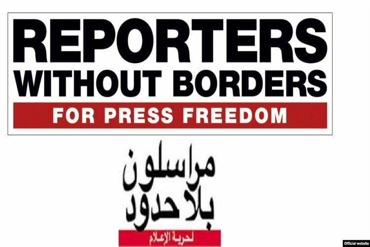 منظمة مراسلون بلا حدود