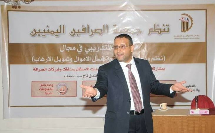 العودي يعلن استعداد جمعيتي البنوك والصرافين اليمنيين لتبني مبادرة توحيد المركزي