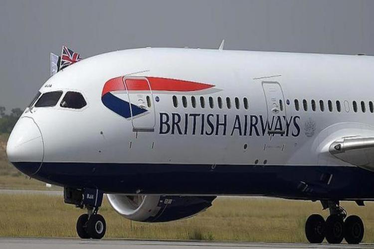 الخطوط الجوية البريطانية تستأنف رحلاتها إلى القاهرة