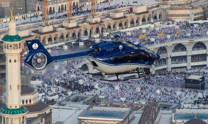 طيران الأمن لخدمة الحجاج خلال الحج في مكة المكرمة