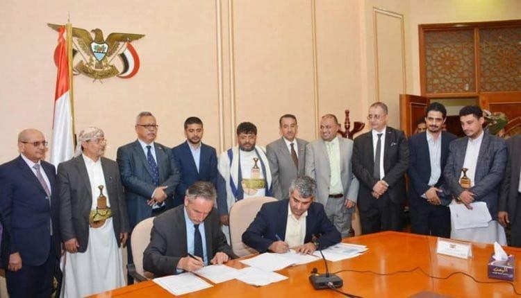 الأمم المتحدة تعلن توقيع برنامج الأغذية العالمي وثائق فنية في صنعاء