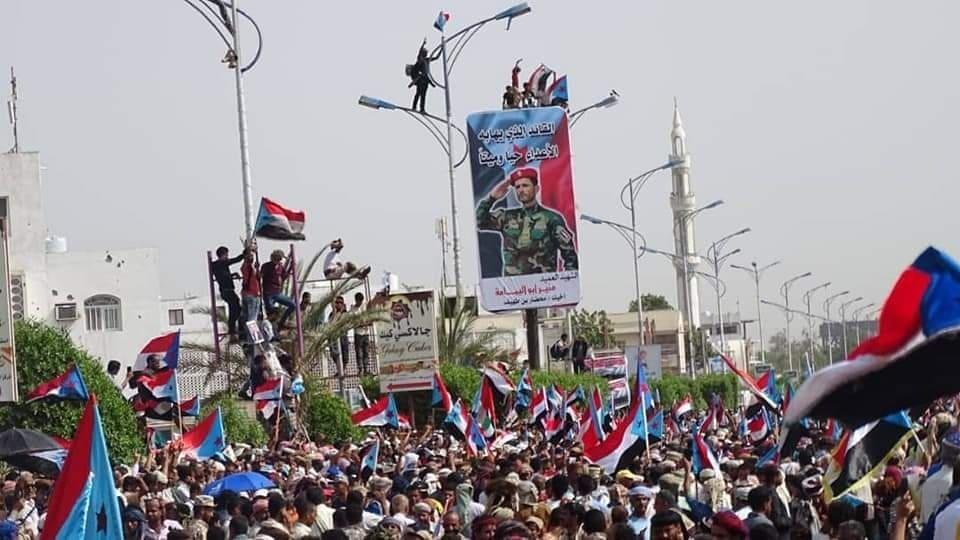 تظاهرة المجلس الانتقالي الجنوبي في عدن تحت مسمى مليونية التمكين والثبات
