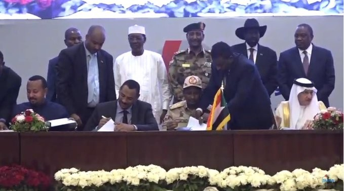 نص اتفاق السودان – الوثيقة الدستورية التاريخية الموقعة في الخرطوم