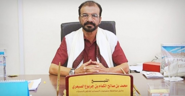 وكيل محافظة حضرموت لشؤون مديريات الصحراء الشيخ محمد الصيعري
