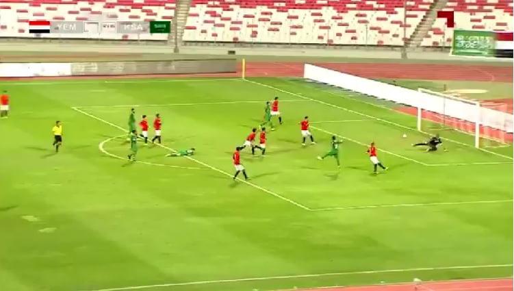بالفيديو – المنتخب اليمني ينتزع تعادلاً ثميناً مع نظيره السعودي