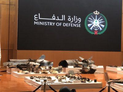 صور لبقايا صواريخ وطائرة مسيرة عرضتها الدفاع السعودية وقالت إنها من هجوم أرامكو
