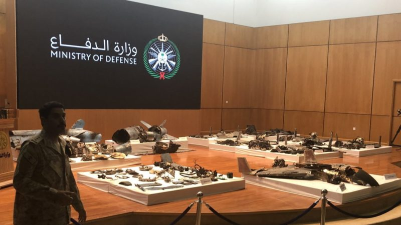 بالصور والفيديو – هذا ما أعلنته وزارة الدفاع السعودية حول هجوم أرامكو
