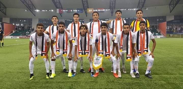 منتخب اليمن للناشئين خلال المبارة مع قطر