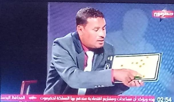 عادل محسن والرؤية الفنية الكروية الناجحة