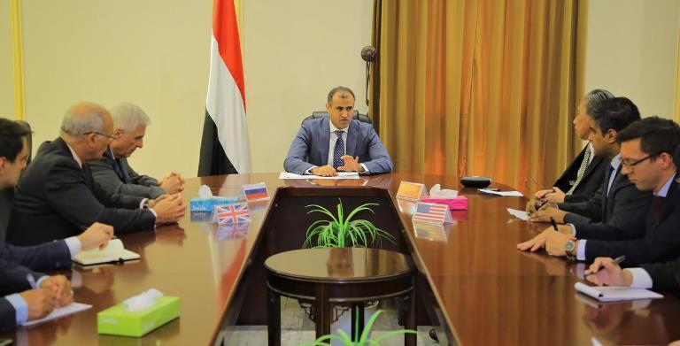 حوار جدة: الحضرمي يبلغ سفراء الخمس موقف الحكومة ودعم جهود السعودية