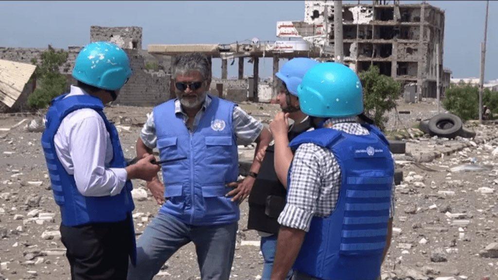 الحديدة: بيان البعثة الأممية بعد قصف الحوثيين مدنيين بطائرة مسيرة