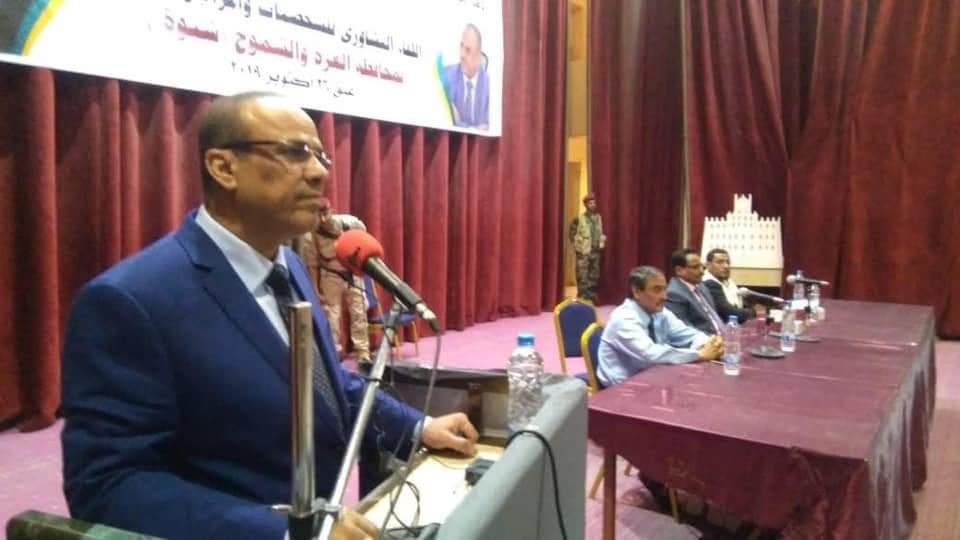 بالفيديو.. خطاب الميسري من شبوة: مشروع الإمارات في اليمن سقط