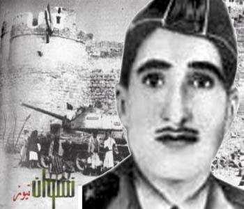 الشهيد علي عبدالمغني