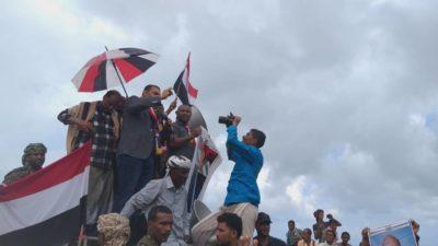 تظاهرة حاشدة في سقطرى تؤيد السلطة المحلية