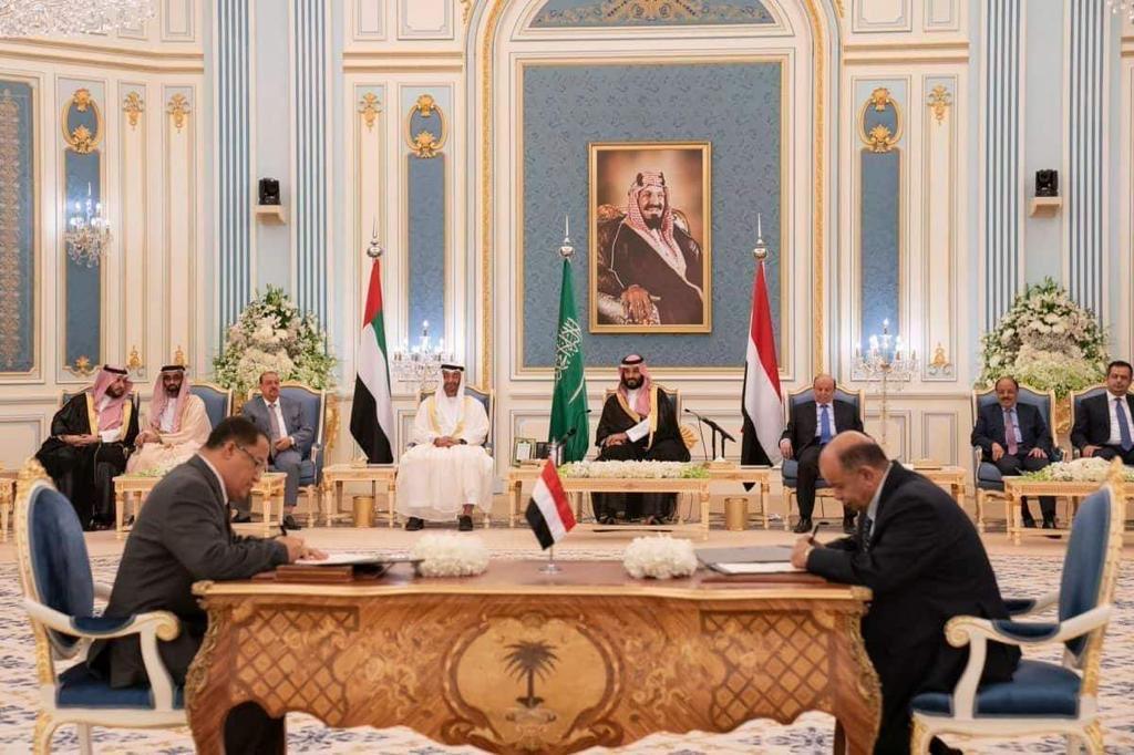 التوقيع رسمياً على اتفاق الرياض بحضور هادي وبن سلمان وبن زايد