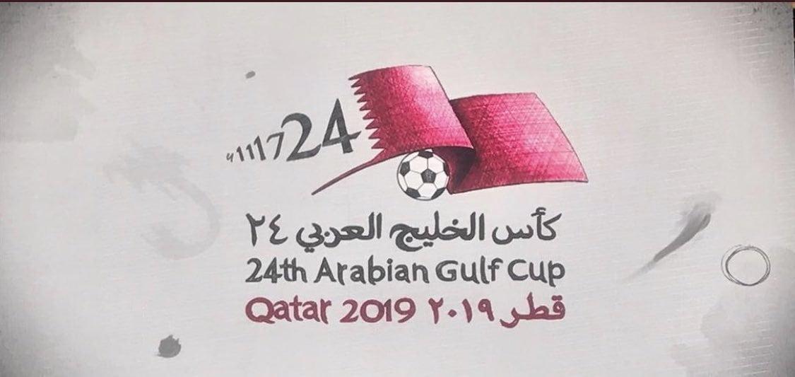 شعار خليجي 24 في قطر
