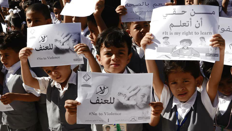 في اليوم العالمي: رسائل أطفال اليمن بفعاليات وادي وصحراء حضرموت – بالصور