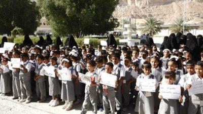 وقفة في وادي حضرموت تحمل مطالبات أطفال اليمن