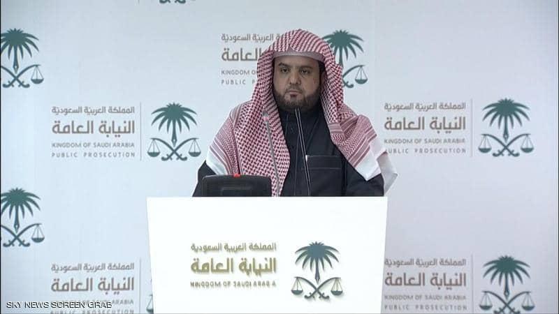 وكيل النيابة السعودية شلعان يكشف نتائج التحقيق بمقتل خاشقجي