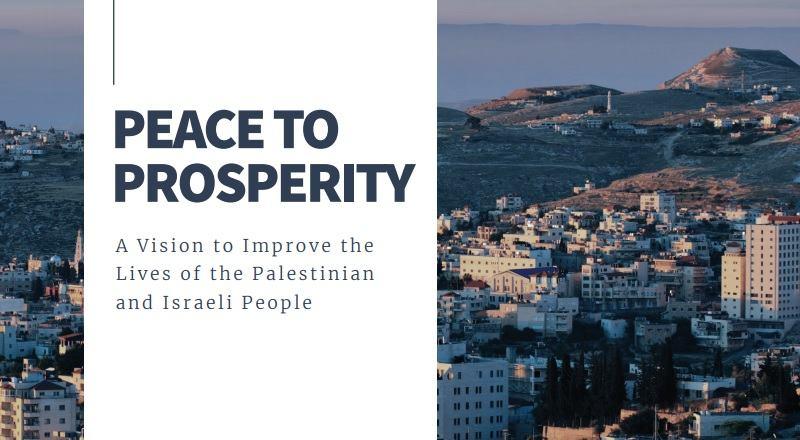 غلاف صفقة القرن أعلنها ترامب لحل فلسطين وإسرائيل
