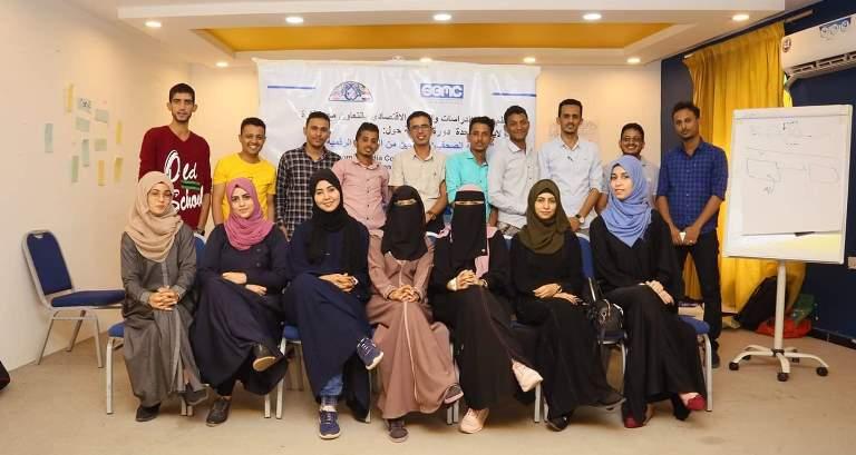 الإعلام الاقتصادي يختتم دورة تدريبية لـ20 صحفياً حول الأمن الرقمي