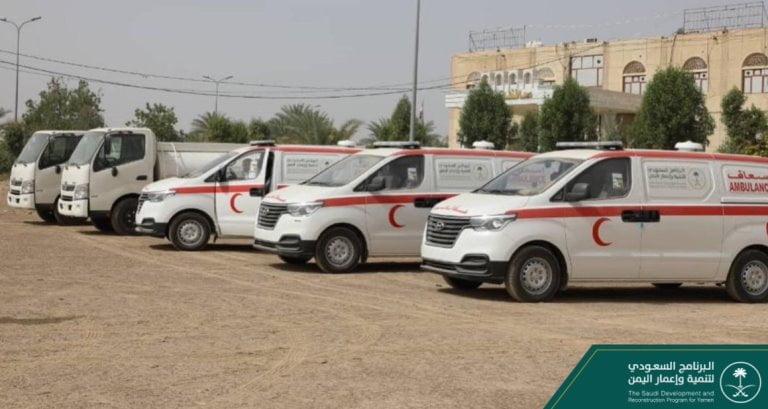 معدات طبية سعودية لدعم مستشفيات مأرب