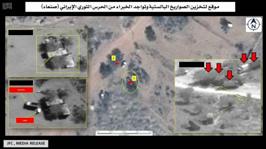 غارات مكثفة للتحالف ضد أهداف في صنعاء والحديدة والجوف