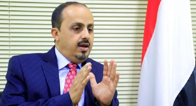 وزير الإعلام اليمني: قطر تتجاوز القوانين بالتواصل مع مليشيا الحوثي (وثيقة)