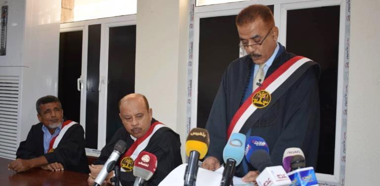 المحكمة الجزائية المتخصصة في اليمن تحاكم قادة الحوثيين