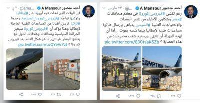 تغريدات للإعلامي أحمد منصور