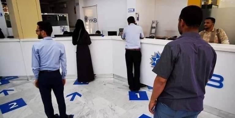 إجراءات وقائية من فيروس كورونا في اليمن
