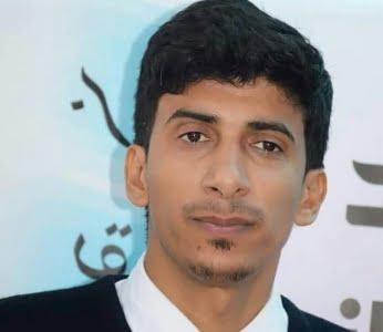 الشاعر عبدالله الأحمدي