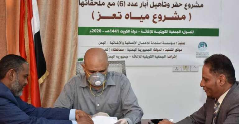 الجمعية الكويتية للإغاثة تنفذ حفر وتأهيل 6 آبار مياه في تعز