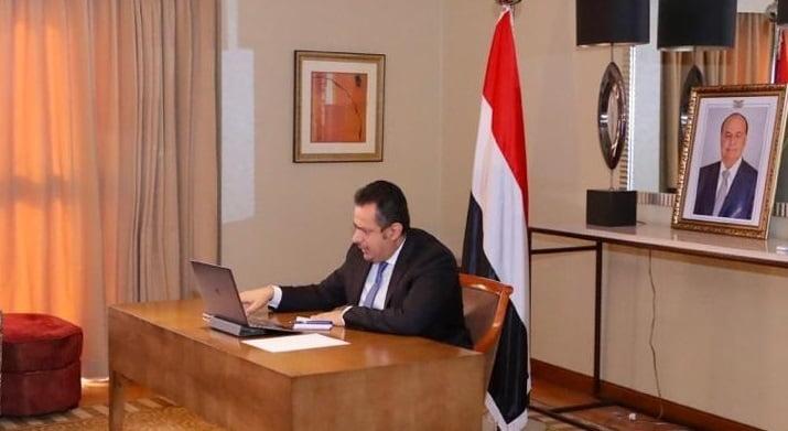 معين عبدالملك في اجتماع الحكومة المرئي