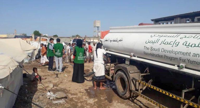 البرنامج السعودي لإعمار اليمن يبدأ إغاثة عدن