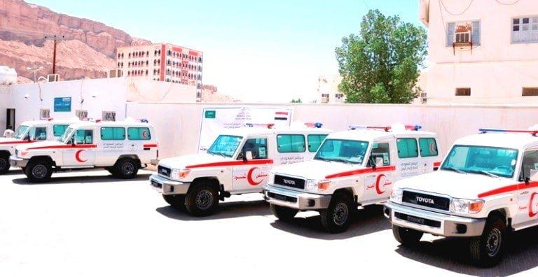 مكاتب الصحة في حضرموت تتسلم 5 سيارات اسعاف بتمويل سعودي