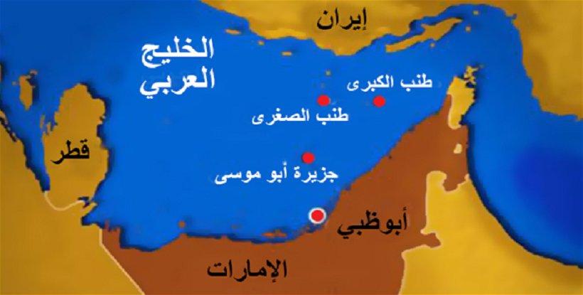 جزر الإمارات المحتلة من قبل إيران