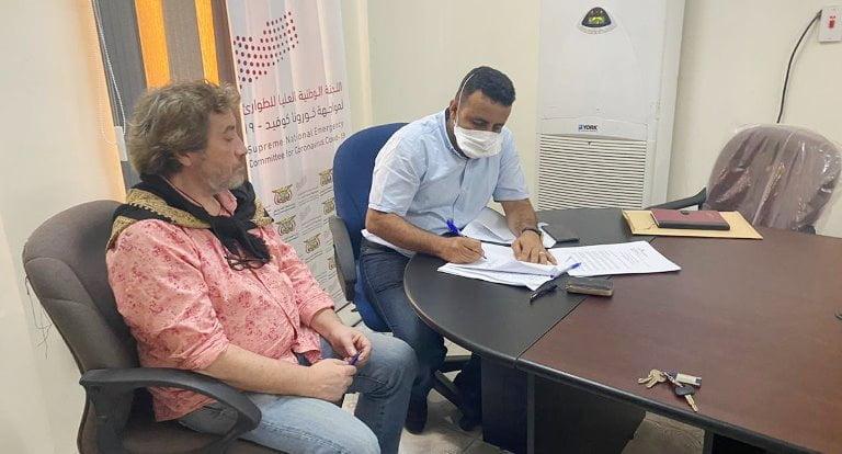 أطباء بلا حدود تتسلم مستشفى مكافحة كورونا كوفيد-19 في عدن