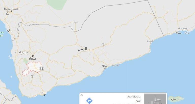 خارطة محافظ ذمار شمالي اليمن