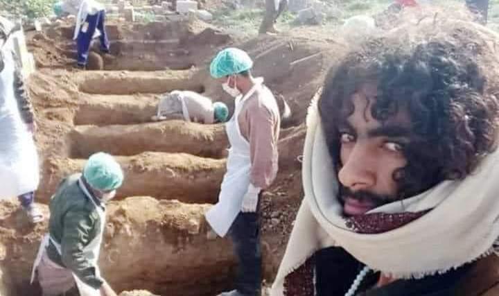قبور في صنعاء لمشتبهين بالإصابة بفيروس كورونا