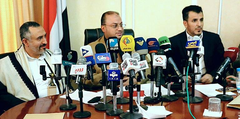 مؤتمر صحفي سابق لوزارة الصحة الخاضعة لقيادة الحوثيين في صنعاء
