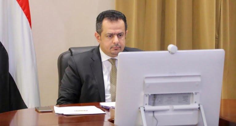 رئيس الحكومة معين عبدالملك كلمة مؤتمر المانحين