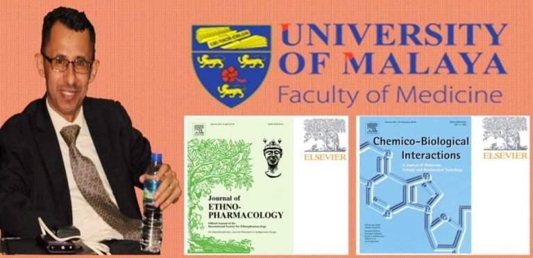 جامعة مالايا الماليزية تمنح الباحث عبدالمنان فتح الدكتوراة في علم الأدوية والسموم