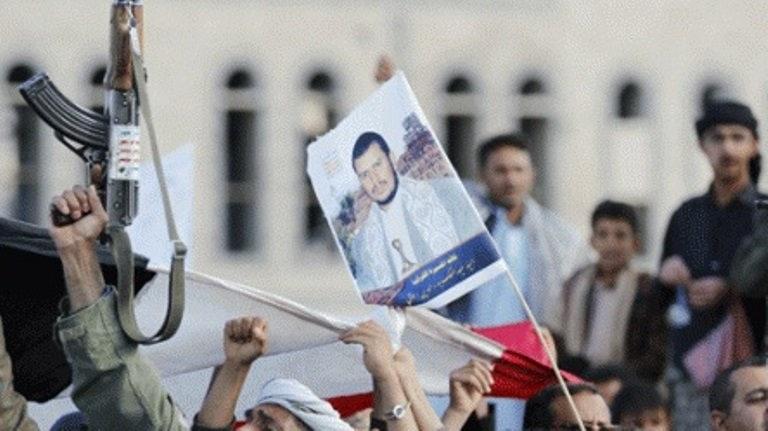 بيان مركز النهضة اليعربية حول إقرار الحوثيين الخمس: رفض أدعياء السيادة الهاشمية