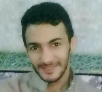 عمر أحمد الريمي