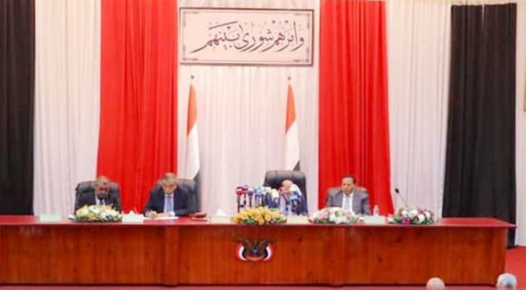 رئاسة البرلمان اليمني - مجلس النواب في اجتماع سيئون